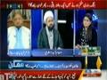[Mumkin] Hakumti Qoumi Salaamti Policy lekin Madaris Mukhalif | H.I Amin Shaheedi - 24 Mar 2014 - Urdu