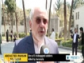[26 Mar 2014] Iran FM: Pakistan has been trying to release abducted Iranian soldiers - English