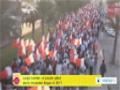 [30 Mar 2014] A Bahraini court sentences 13 pro-democracy activists to life in prison - English