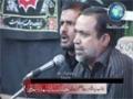 [01] Ayyam e Fatimyah 2011 (Qum) - Shaheed Ustad Sibt e Jafar aur Sathi - Urdu