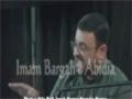 Poetry (Marsiya) Tahtul Lafz by Br. Qamar Hasnain Qamar Part 4 Urdu
