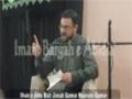 Salam By Br. Qamar Hasnain Qamar at Imam Bargah e Abidia on 8th Muharram 1433 Urdu