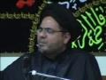 Majlis-Hazrat Khadija SA part 2 of urdu