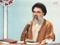 [43] نظام حکومت الٰہی در قرآن Ustad Syed Jawad Naqavi - Urdu