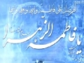 Happy Fatima Zahra (SA) Birthday Nasheed Farsi