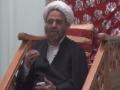 [Fatimiyyah 1435-2014] Shahadat Sayeda Fatima (s.a) March 14 2014 - H.I. Hurr Shabbiri - English