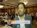[20 Apr 2014] Special Report - خصوصی رپورٹ - India main Irani Traders - Urdu