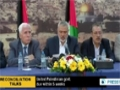 [23 Apr 2014] Hamas, Fatah agree to form unity government - English