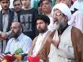 [Press Conference] Gilgit Baltistan Ki Awam Ki Himayat - H.I Raja Nasir - Parliment House - Urdu
