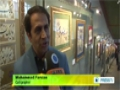 [28 Apr 2014] Iranian arts exhibition in Istanbul - English