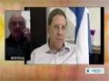 [04 May 2014] israel official: Tel Aviv has no desire to stop price tag attacks - English