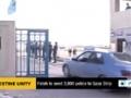 [04 May 2014] Fatah to send 3,000 police to Gaza Strip - English