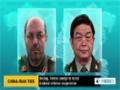 [05 May 2014] Beijing , Tehran pledge to boost bilateral defense cooperation - English