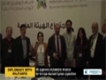 [05 May 2014] US approves diplomatic mission for foreign-backed Syrian opposition - English