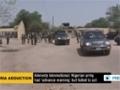 [09 May 2014] Amnesty International: Nigerian army had advance warning but failed to act - English
