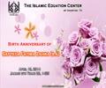 [02] Poetry Ali Zaidi - Birth Anniversary of Sayyeda Fatima Zahra (s.a) - 4/19/14 - English