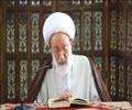 {06} [Ramahan Lecture] Quranic shine   ومضات قرآنية - Ayatullah Isa Qasim - Arabic