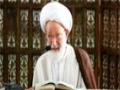 {07} [Ramahan Lecture] Quranic shine   ومضات قرآنية - Ayatullah Isa Qasim - Arabic