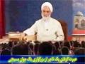 [Short Clip] وقف يا خمس؟ - Waqf wa Khums - H.I Mohsen Qaraati - Farsi