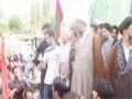 [بیداری ملت و استحکام پاکستان کانفرنس] Speech : H.I Raja Nasir Abbas - 18 May 2014 - Urdu