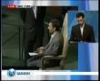 President Ahmadinejad Speech - 63rd UN Assembly - English