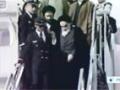 [04 June 2014] Iranians mourn Imam Khomeini demise anniversary - English