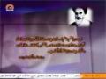 [04 June 2014] نقطہ نگاہ | Nukta Nigah - 25th Demise Anniversary of Imam Khomaini - Urdu
