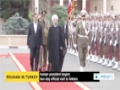 [08 June 2014] Iranian president begins two-day official visit to Ankara - English