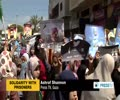 [09 June 2014] Gazans rally in solidarity with hunger-striking prisoners - English