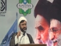 [07] Imam Khomeini Conference 2014 | H.I. Ali Akbar Badiei | Houston, TX | 7 June 2014 | English