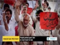 [15 June 2014] People in Pakistan protest govt. ban on road travel to Iran - English