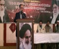 Toronto - 25th death anniversary of Imam Khomeini - Imam Zafar Bangash - English