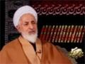 [03] Ghadeer Khoonin Karbala - غدیر خونین کربلا - Ayatullah Jawwadi Amoli - Farsi