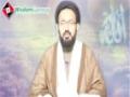 [سخن عشق] Sharhe Munajate Shabaniya - H.I Sadiq Taqvi - Part 15 - Urdu