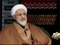 [07] Ghadeer Khoonin Karbala - غدیر خونین کربلا - Ayatullah Jawwadi Amoli - Farsi