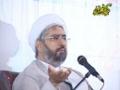 [4/5] مسائل زناشویی و حل آن - Marital problems - استاد دھنوی - Farsi