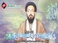 [سخن عشق] (Last Part) Sharhe Munajate Shabaniya - H.I Sadiq Taqvi - Part 21- Urdu