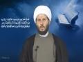 [01] Daily Ramadan Supplication - Explanation by Sh. Hamza Sodagar - English