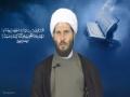 [02] Daily Ramadan Supplication - Explanation by Sh. Hamza Sodagar - English