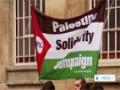 [03 July 2014] Palestinian groups challenge BBC on israeli bias - English
