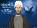 [09] Daily Ramadan Supplication - Explanation by Sh. Hamza Sodagar - English