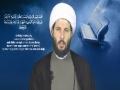 [11] Daily Ramadan Supplication - Explanation by Sh. Hamza Sodagar - English