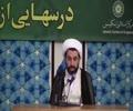 [11] Brotherhood & Friendship - Dr. Shaykh Shomali -11 Ramadhan 1435 - Farsi And English