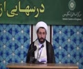 [12] Brotherhood & Friendship - Dr. Shaykh Shomali -11 Ramadhan 1435 - Farsi And English