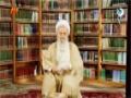 [02] [چشمہ معرفت] Ayatullah Nasir Makarim Shirazi - تفسیر دعای مکارم اخلاق - Farsi