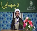 [15] Brotherhood & Friendship - Dr. Shaykh Shomali - 15 Ramadhan 1435 - Farsi And English