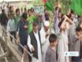 [13 July 2014] Kashmiris rally in solidarity with Gazans - English