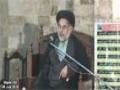 [02] Firqay | فرقے - H.I Hasan Zafar Naqvi - 06 July 2014 - Urdu
