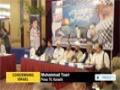 [14 July 2014] Pakistani parties urge action against Israeli aggression on Gaza - English