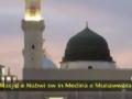 Inhedam e Jannat ul Baqi - Documentary - Urdu sub English